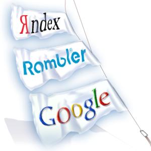 Список Аддурилок (addurl) основных поисковых систем