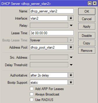 Настройка DHCP сервера хотспота