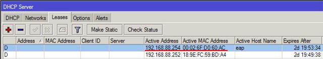 DHCP сервер MikroTik: Определение IP адреса по MAC адресу
