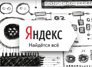 Взломаны пароли от 1 000 000 аккаунтов Яндекс