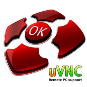 Установка UltraVNC через GPO — Удаленное администрирование сетей