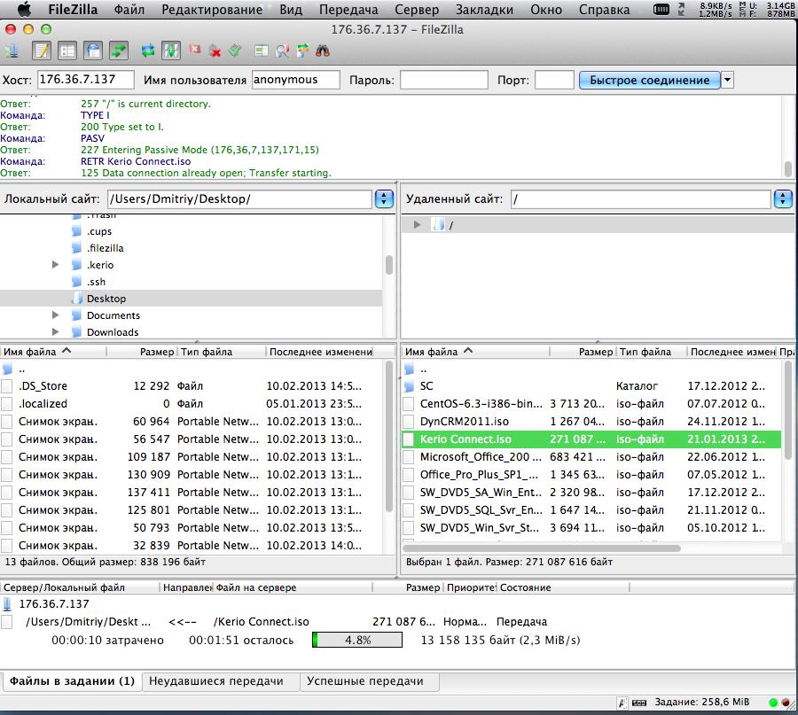 Снимок экрана 2013-02-10 в 14.56.17