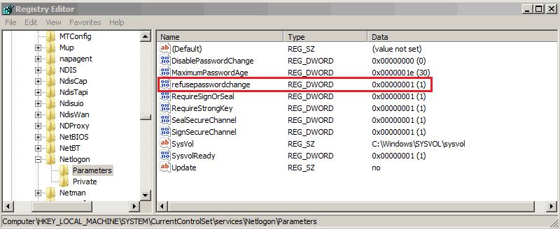 изменение параметров смены пароля компьютера в реестре