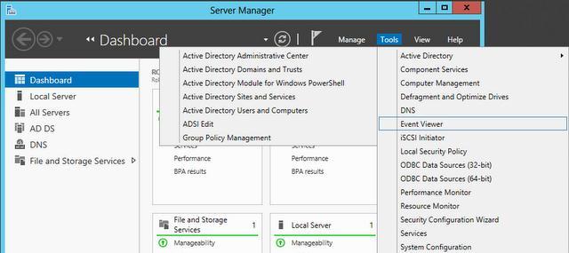 Консоли AD в server manager