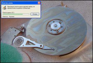 Запуск утилиты очистки диска (в т.ч. winsxs) в Windows Server 2012 и 2008 без Desktop Experience