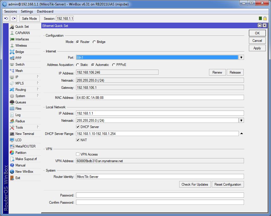 Настроить сервер в сети внешний ip внутренний ip lineage инструкция