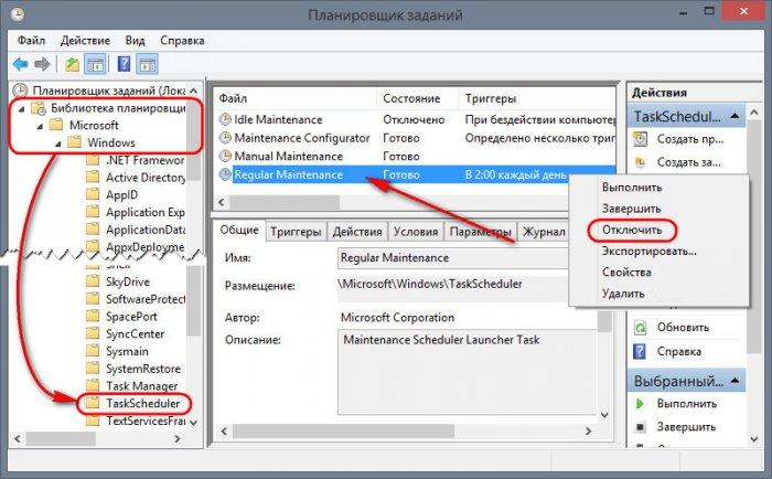 Как отключить автоматическое обслуживание в Windows 8.1 и 10
