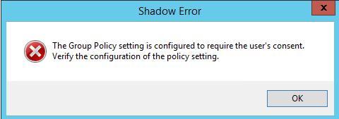 ошибка GPO удаленного shadow подключения