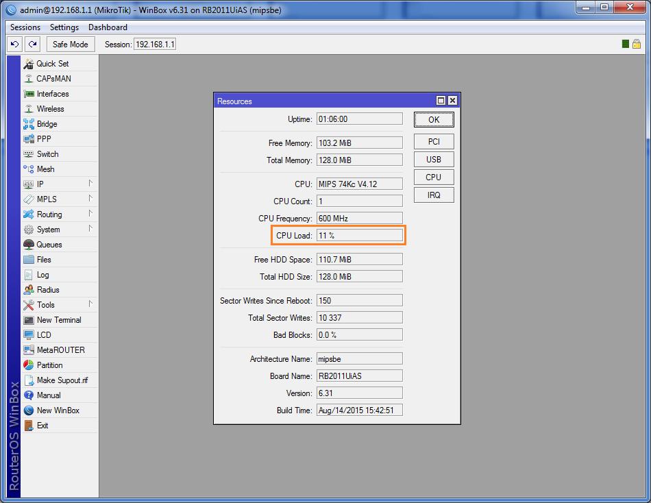 загрузка процессора до до 9-13%
