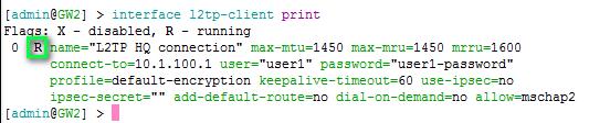 Проверка L2TP-подключения на VPN-клиенте маршрутизаторе МикроТик