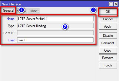 Создание статической записи L2TP-сервера на маршрутизаторе МикроТик, шаг 2