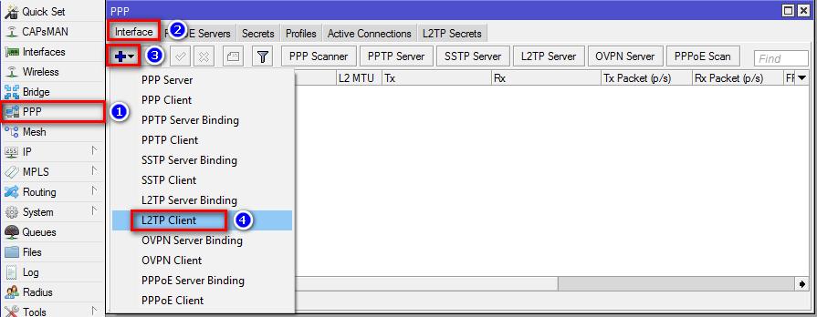 Создание L2TP-подключения на маршрутизаторе МикроТик, шаг 1