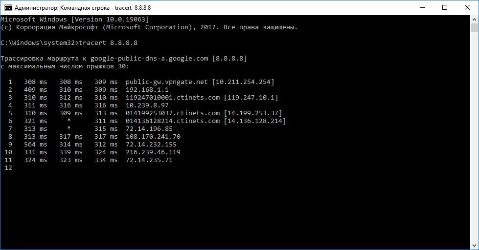 tracert 8.8.8.8