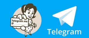 Возможности telegram для бизнеса и развлечения