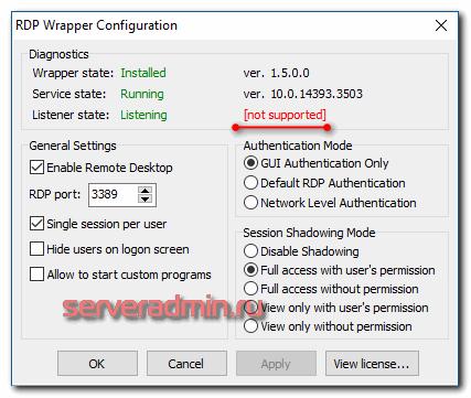 Не работает терминальный сервер в Windows 10 после обновления