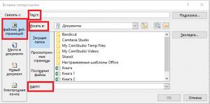 Как массово изменить гиперссылки в Excel?